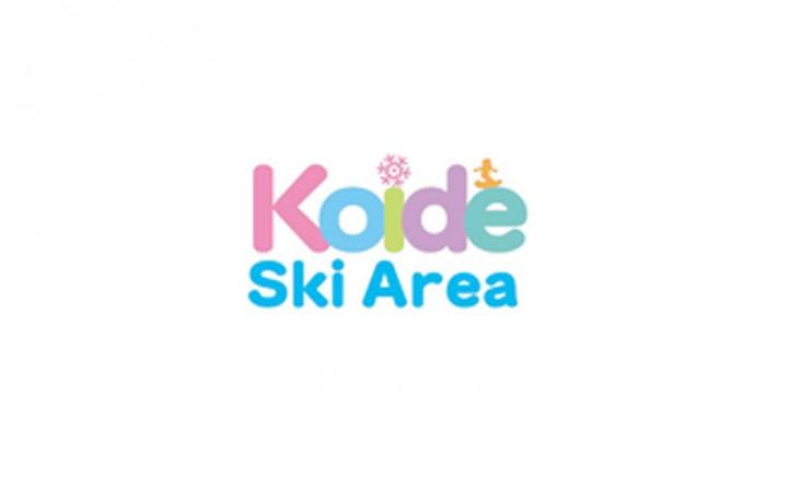 「屋根のない体育館」のある場所は越後三山と魚沼の山々に囲まれた小出スキー場
