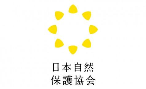 201610-shizenhogo