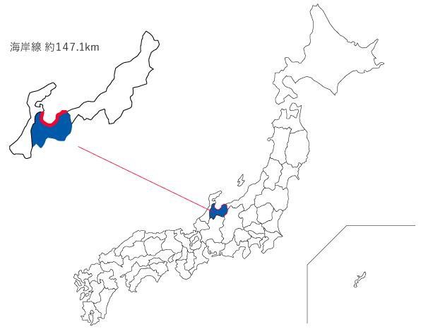Toyama01
