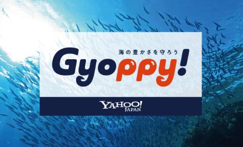 GyoppyEye
