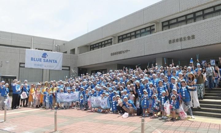 BLUE SANTA 2019 プレイベント @ 横浜西公会堂