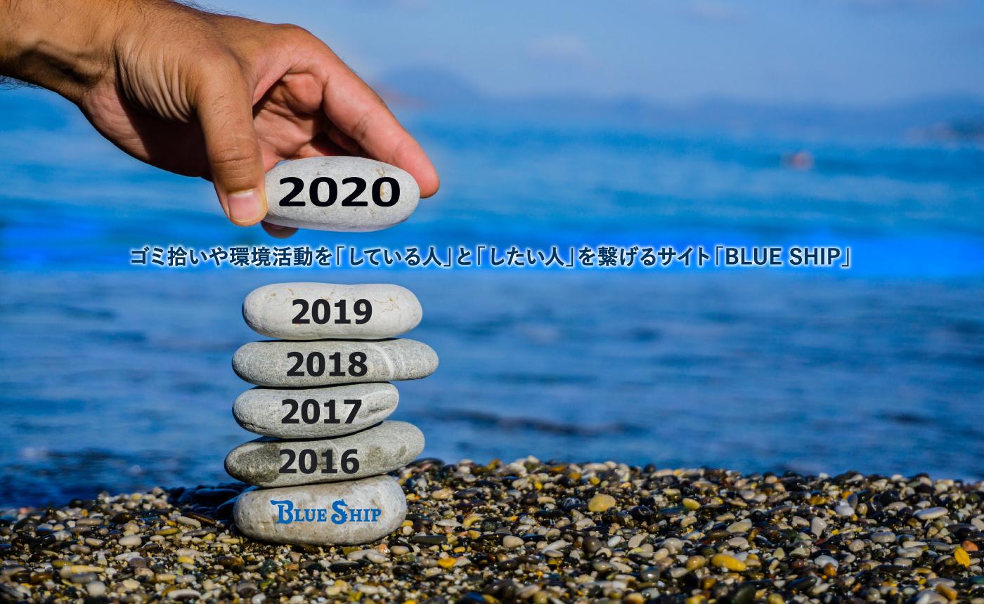 201912greetings
