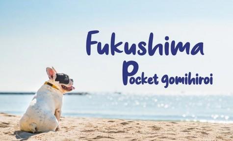 fukushima-eye